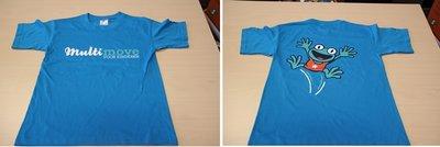 T-shirt - kind - blauw
